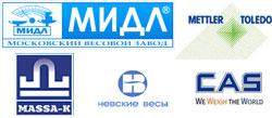 реализуемые марки весов в Санкт-Петербурге