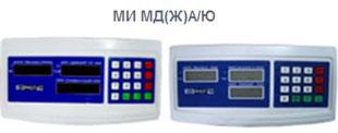 Весовые терминалы МИ МД(Ж)А/Ю