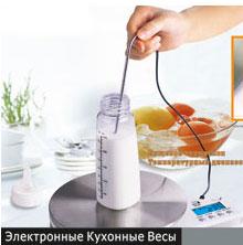 Весы бытовые EK8022