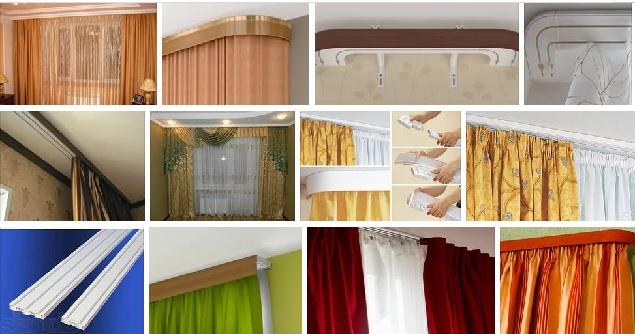 карнизы для потолочных штор